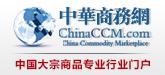 中国大宗商品第一门户
