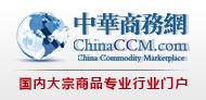 中华商务网